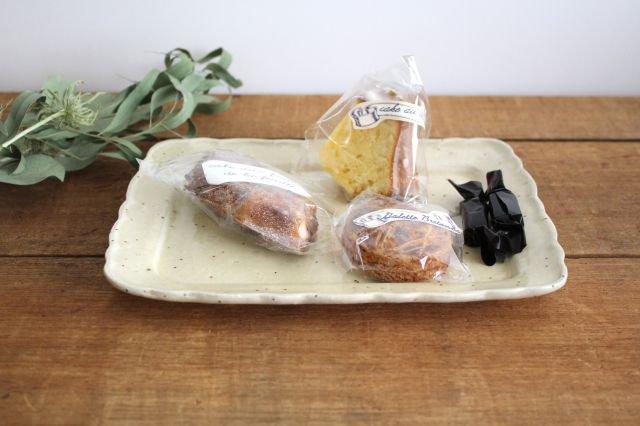 バニラビーンズ 角皿 陶器 レジーナ