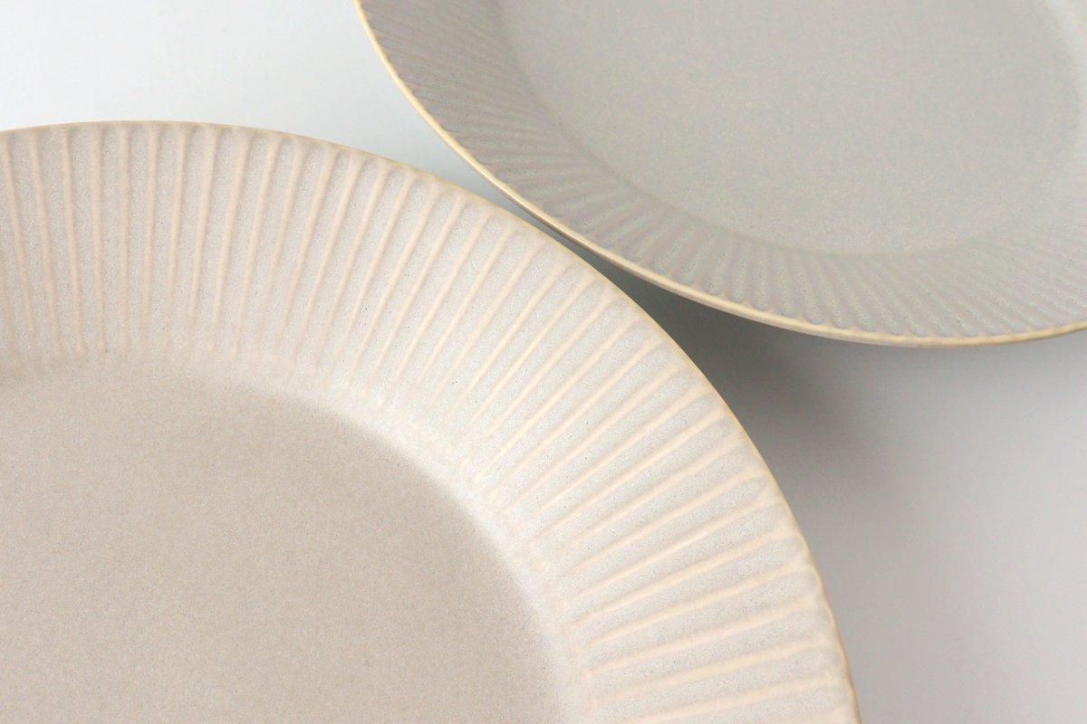 しのぎ7寸皿 シャーベットグレー 磁器 皓洋窯 有田焼 画像2