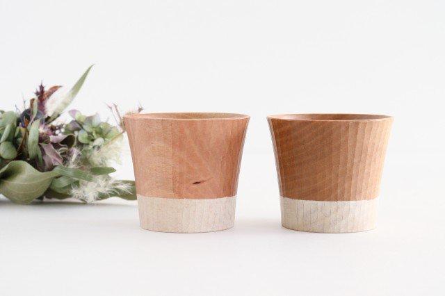 木のカップ t70 ツートン 桜 ivory+安藤由紀 画像3