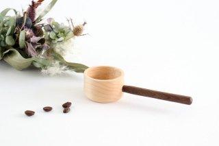 コーヒーメジャースプーン お豆用 メープル×wt ivory+安藤由紀商品画像