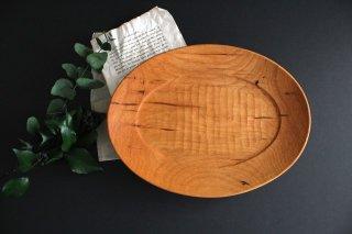 オーバル皿 チェリー 木工 石井宏治商品画像