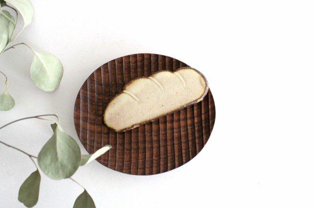 粉福 カトラリーレスト コッペパン 陶器 木のね
