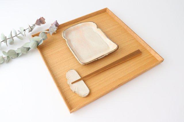 粉福 カトラリーレスト コッペパン 陶器 木のね 画像4