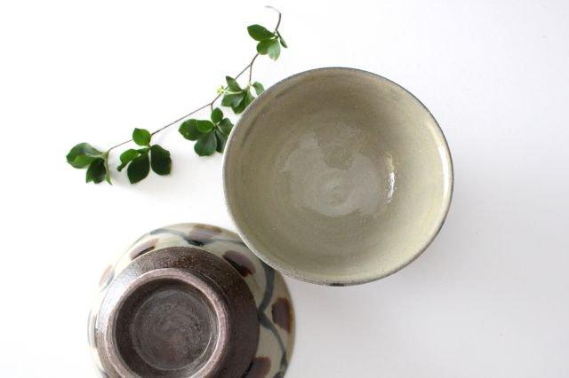 4寸マカイ 【蛇の目無し】 星点打 飴釉 陶器 漂窯 画像6