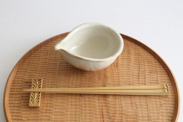 鉄散 片口豆小鉢 【B】 陶器 古谷製陶所 画像4