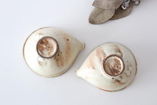 鉄散 片口豆小鉢 【B】 陶器 古谷製陶所 画像5