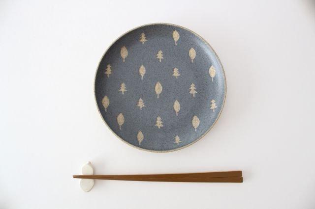 中皿 森 紺青色 陶器 苔色工房 田中遼馬 画像4