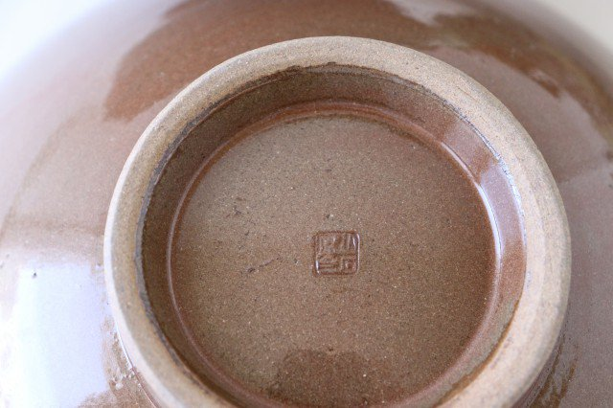 平丼 ラーメン鉢 トビカンナ 陶器 小石原焼 画像6