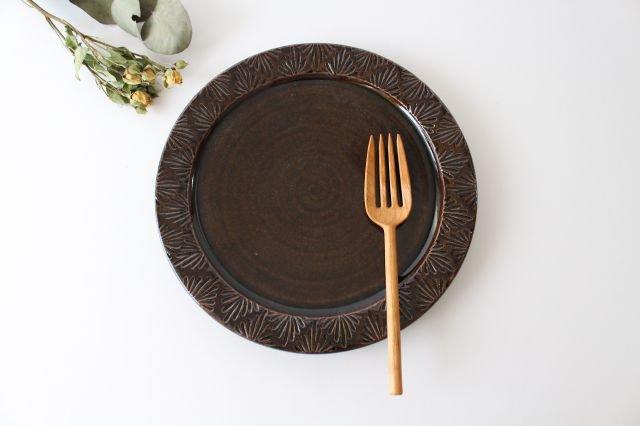 しのぎリム皿 8寸 アメ 陶器 櫻井薫 画像4