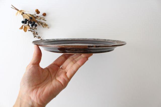 しのぎリム皿 8寸 アメ 陶器 櫻井薫 画像5