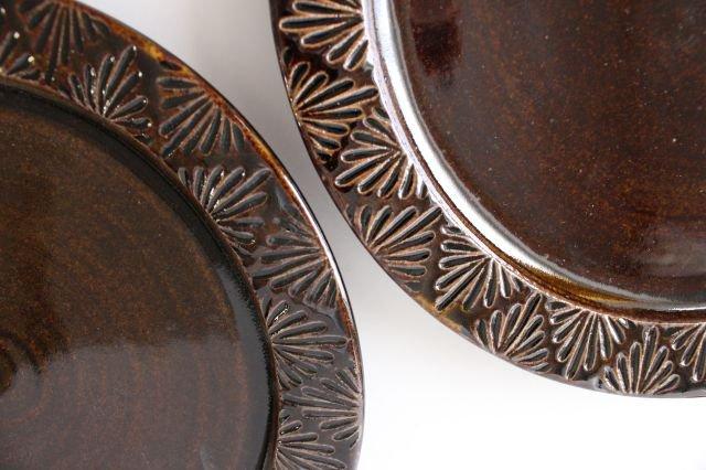 しのぎリム皿 8寸 アメ 陶器 櫻井薫 画像6