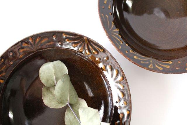 リム鉢 8寸 アメ 陶器 櫻井薫 画像3