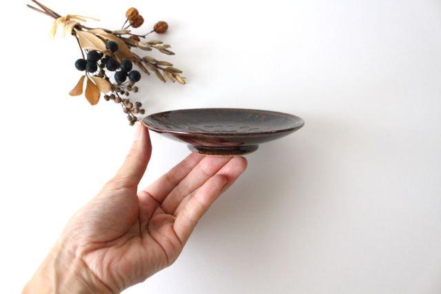 豆皿 4寸 アメ 陶器 櫻井薫 画像2