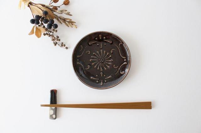 豆皿 4寸 アメ 陶器 櫻井薫 画像4