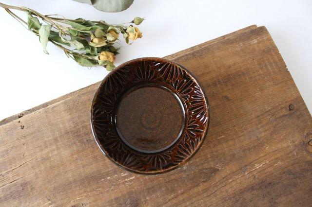 豆鉢 アメ 陶器 櫻井薫