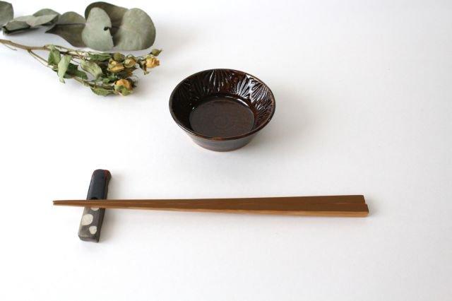 豆鉢 アメ 陶器 櫻井薫 画像4