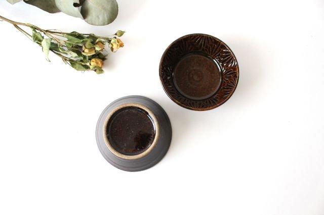 豆鉢 アメ 陶器 櫻井薫 画像6