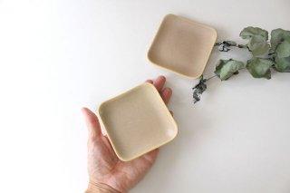 四角小皿 ピンク 陶器 momone商品画像