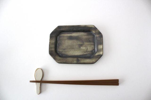 長八角皿 中 鉄錆 【B】 陶器 石井ハジメ 画像4