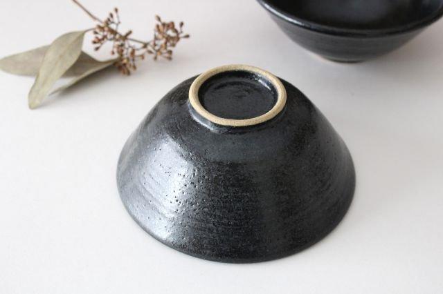 飯碗 黒銅 陶器 石井ハジメ 画像5