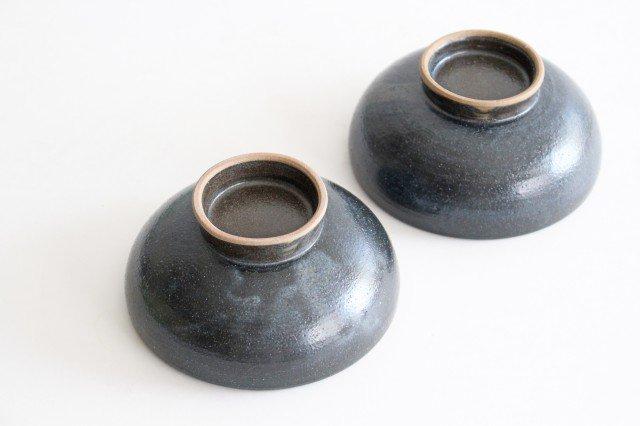 ボウル4寸 黒銅 陶器 石井ハジメ 画像5