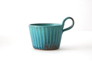 モダンマグカップ シャビーターコイズ 陶器 わかさま陶芸 益子焼商品画像