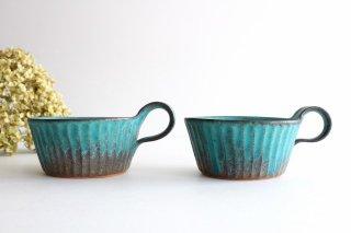スープカップ シャビーターコイズ 陶器 わかさま陶芸 益子焼商品画像