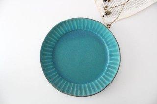 オードブル皿 シャビーターコイズ 陶器 わかさま陶芸 益子焼商品画像