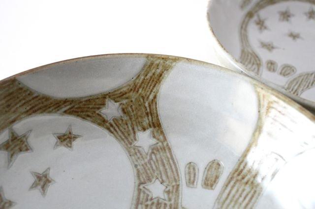 気球 大鉢 陶器 相澤かなえ 画像5