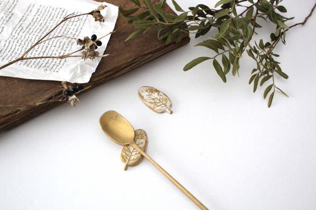 里山箸置き けやき kinari 陶器 わかさま陶芸 益子焼