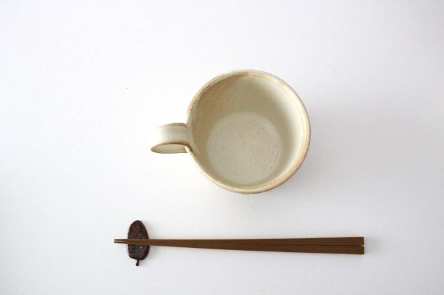 モダンマグカップ kinari鎬 陶器 わかさま陶芸 益子焼 画像5