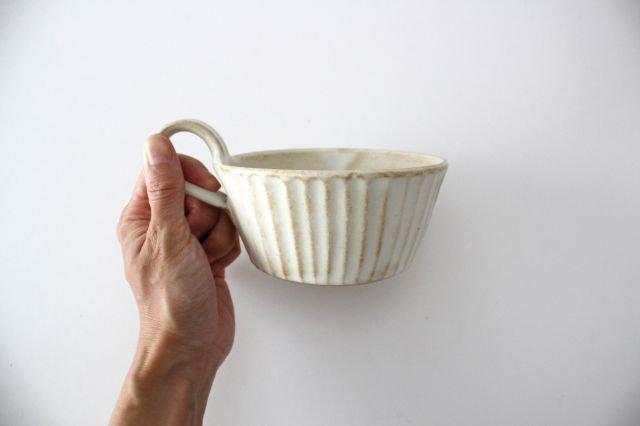 スープカップ kinari鎬 陶器 わかさま陶芸 益子焼 画像4