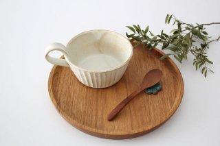 スープカップ kinari鎬 陶器 わかさま陶芸 益子焼商品画像