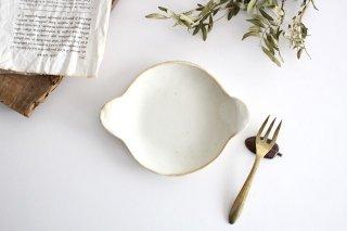 小皿 ラウンド kinari 陶器 わかさま陶芸 益子焼商品画像