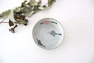 【一点もの】 魚 小鉢 【A】 陶器 相澤かなえ商品画像