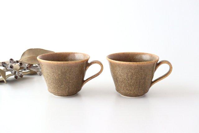 マグカップ チタン 茶 半磁器 後藤奈々 画像2