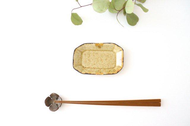皮鯨豆皿 角 コハク 半磁器 ツキゾエハル 画像6