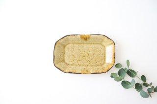 皮鯨豆皿 角 コハク 半磁器 ツキゾエハル商品画像