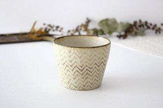 フリーカップ ヘリンボーン 半磁器 ツキゾエハル商品画像