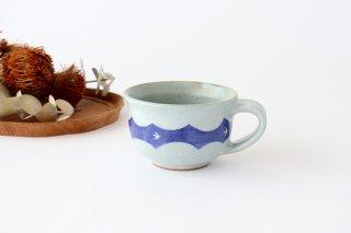雲 コーヒーカップ 陶器 相澤かなえ商品画像
