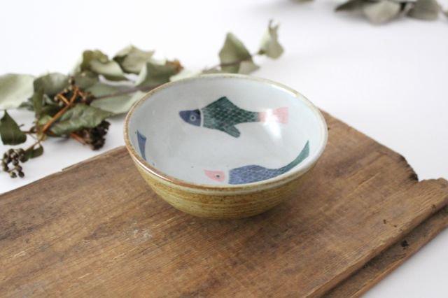 【一点もの】 魚 小鉢 【B】 陶器 相澤かなえ 画像2