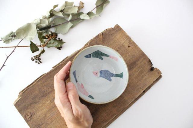 【一点もの】 魚 小鉢 【B】 陶器 相澤かなえ 画像4