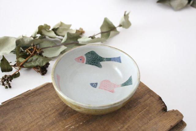【一点もの】 魚 小鉢 【D】 陶器 相澤かなえ 画像4