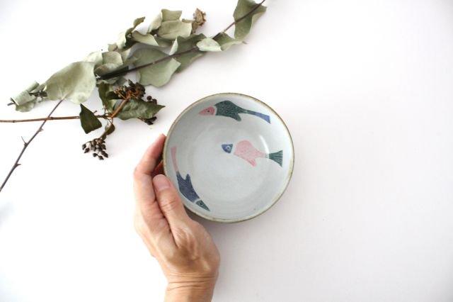 【一点もの】 魚 小鉢 【D】 陶器 相澤かなえ 画像5