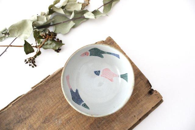 【一点もの】 魚 小鉢 【D】 陶器 相澤かなえ 画像6