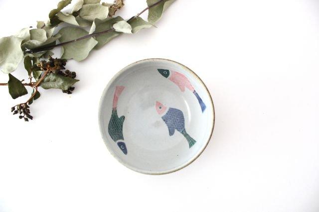 【一点もの】 魚 小鉢 【E】 陶器 相澤かなえ