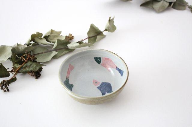【一点もの】 魚 小鉢 【E】 陶器 相澤かなえ 画像4