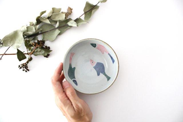 【一点もの】 魚 小鉢 【E】 陶器 相澤かなえ 画像6