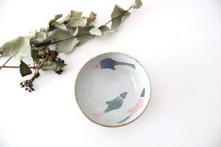 【一点もの】 魚 小鉢 【C】 陶器 相澤かなえ商品画像