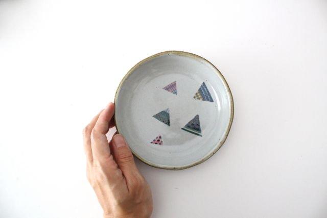 【一点もの】 三角 小皿 【B】 陶器 相澤かなえ 画像6